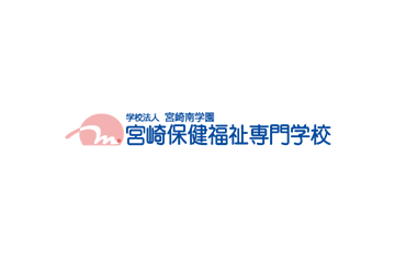 令和3年4月入学予定者(合格者)の皆様へ 【中止】新入生オリエンテーション 2/6(土)
